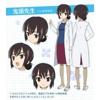 Image of Kimiko Kitou