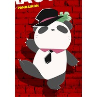 Image of Pandaikon