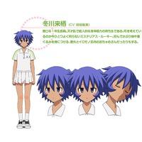 Image of Kurusu Fuyukawa