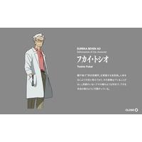 Image of Toshio Fukai
