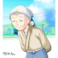 Image of Grandma