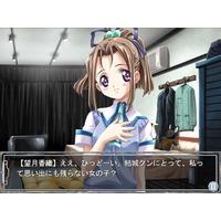 Image of Kaori Mochizuki