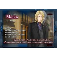Image of Medicis