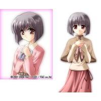 Image of Yurina Kimikage