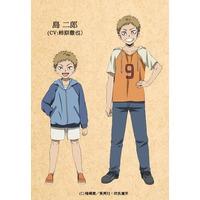 Image of Jirou Shima