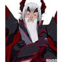 Surt - Demon Emperor of Hell Fire