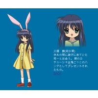 Image of Mai Kawasumi