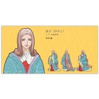 Image of Hiroko