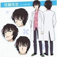 Image of Sachiyo Satou