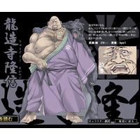 Takanobu Ryuuzouji