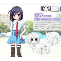 Image of Suzuha