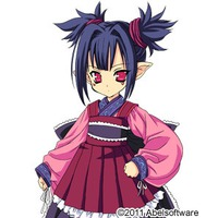 Image of Eimu
