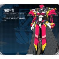 Image of Jizurisuzaku