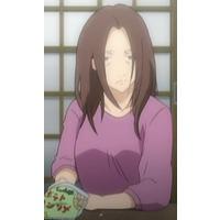 Image of Sakura Inuo