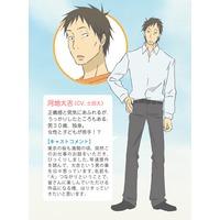 Image of Daikichi Kawachi