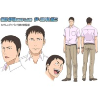 Image of Shinji Taked