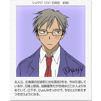 Image of Shuuji