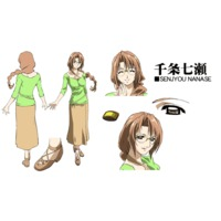 Image of Nanase Senjou 'Silk'