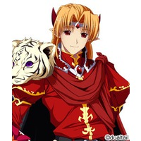Imil - The Crimson Prince