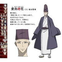 Image of Tokihana Shiou