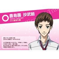 Image of Saburo Toshimaen