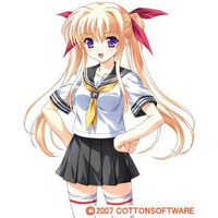 Image of Aoi Yakyuu