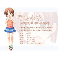 Mizuka Taira