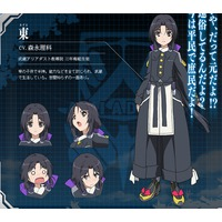 Image of Azuma