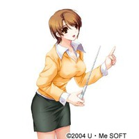 Image of Yukari Hajikano