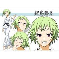 Image of Nekomi Nabeshima