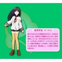 Image of Sanae Minami