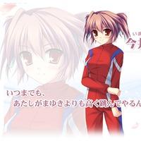 Image of Megumi Imai