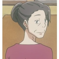 Chie Sugimoto