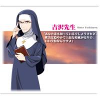 Image of Sister Yoshizawa