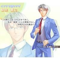 Image of Yoshiyuki Asou