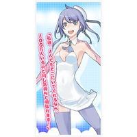 Image of Akari Matsunaga