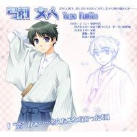 Image of Fumito Yuge