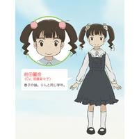 Image of Reina Maeda