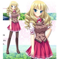 Image of Mirei Tachibana