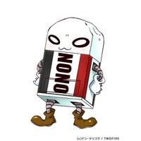 Image of Gomukeshi-kun