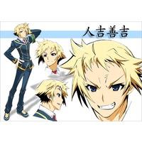 Profile Picture for Zenkichi Hitoyoshi