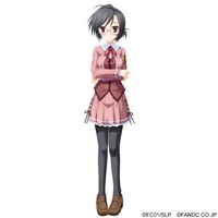 Image of Kei Tachibana