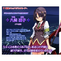 Profile Picture for Touko Yakumo