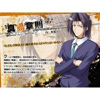 Profile Picture for Akinori Majima