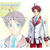 Image of Keigo Amane