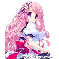 Profile Picture for Haruka Usami