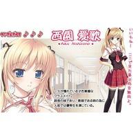 Profile Picture for Aika Nishizono