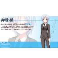 Image of Aoi Misasagi
