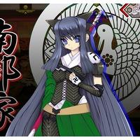 Image of Tamenobu Tsugaru