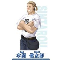 Shintarou Honma